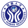 惠州市智惠人才开发有限公司的企业标志